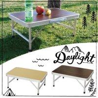 折りたたみテーブル 幅60cm アウトドアテーブル 簡易テーブル  レジャーテーブル ピクニックテーブル ロータイプ  折り畳み式
