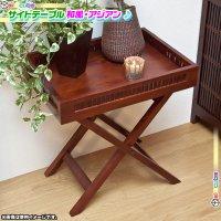 和風 サイドテーブル 折りたたみテーブル ベッドサイドテーブル ナイトテーブル バンブー素材