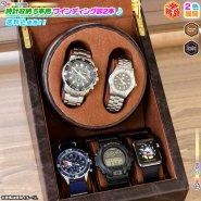 腕時計 収納 5本用 ワインディング部2本 ウォッチケース 自動巻 時計 ケース 時計ケース ワインディングマシーン コレクションケース 自動巻き