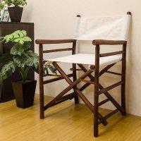 ディレクターチェア バンブーチェア 折りたたみチェア 椅子  ガーデンチェア アジアンテイスト 竹椅子  計量設計