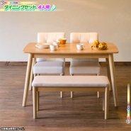 天然木 ダイニングセット 4人用 ダイニングテーブル ベンチ 椅子2脚  食卓テーブル 幅120cm ダイニングチェア 四人用  4点セット