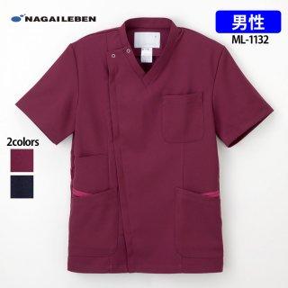 男子スクラブ(ナガイレーベン)ML-1132|スクラブ・白衣(ナース服・看護服)などのメディカルウェア・ユニフォーム・ワーキングウェアの通販【スターク】