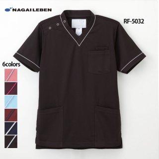 《男女兼用》スクラブ(ナガイレーベン)RF-5032|スクラブ・白衣(ナース服・看護服)などのメディカルウェア・ユニフォーム・ワーキングウェアの通販【スターク】