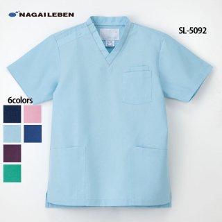 《男女兼用》スクラブ(ナガイレーベン)SL-5092|スクラブ・白衣(ナース服・看護服)などのメディカルウェア・ユニフォーム・ワーキングウェアの通販【スターク】