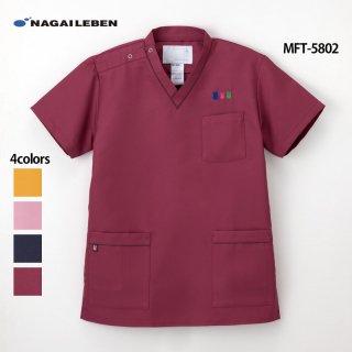 《男女兼用》ミッフィー刺繍スクラブ(ナガイレーベン)MFT-5802