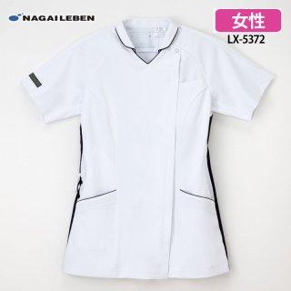 《レディース》女子ハイブリッドメディウエア(ナガイレーベン)LX-5372|スクラブ・白衣(ナース服・看護服)などのメディカルウェア・ユニフォーム・ワーキングウェアの通販【スターク】