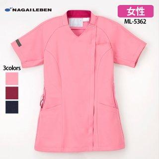 《レディース》女子スクラブ(ナガイレーベン)ML-5362|スクラブ・白衣(ナース服・看護服)などのメディカルウェア・ユニフォーム・ワーキングウェアの通販【スターク】