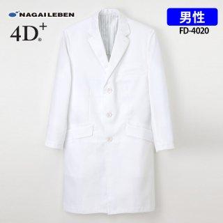 男子シングル ドクターコート(AB体)(ナガイレーベン)FD-4020