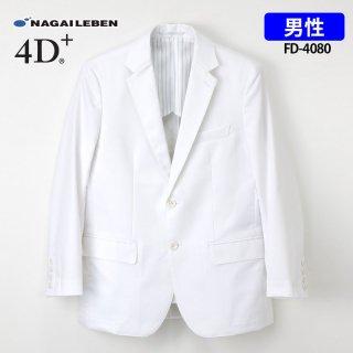 男子テーラードジャケット(ナガイレーベン)FD-4080