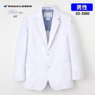 男子テーラードジャケット(ナガイレーベン)SD-3080