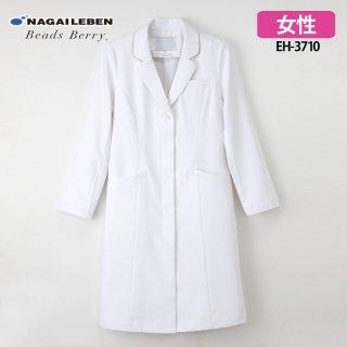 《レディース》女子ドクターコート(ナガイレーベン)EH-3710