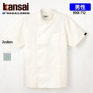 カンサイ男子ジャケット(ナガイレーベン)KNX-712|スクラブ・白衣(ナース服・看護服)などのメディカルウェア・ユニフォーム・ワーキングウェアの通販【スターク】