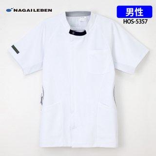 プロファンクション メンズ ケーシー 男子上衣(ナガイレーベン)HOS-5357