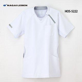 《男女兼用》プロファンクション スクラブ 男女兼用上衣(ナガイレーベン)HOS-5222