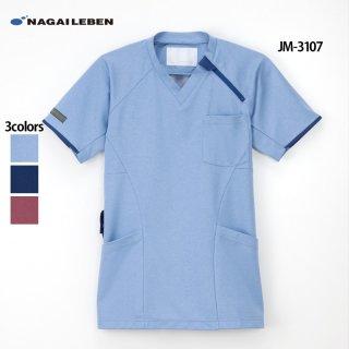《男女兼用》プロファンクション ニットシャツ(ナガイレーベン)JM-3107