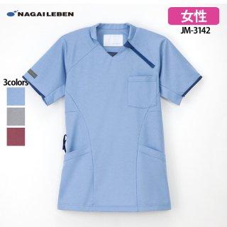 《レディース》プロファンクション ニットシャツ(ナガイレーベン)JM-3142