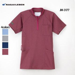 《男女兼用》プロファンクション ニットシャツ(ナガイレーベン)JM-3177