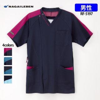 男子スクラブ(ナガイレーベン)RF-5197|スクラブ・白衣(ナース服・看護服)などのメディカルウェア・ユニフォーム・ワーキングウェアの通販【スターク】