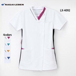 《男女兼用》スクラブ(ナガイレーベン)LX-4092|スクラブ・白衣(ナース服・看護服)などのメディカルウェア・ユニフォーム・ワーキングウェアの通販【スターク】