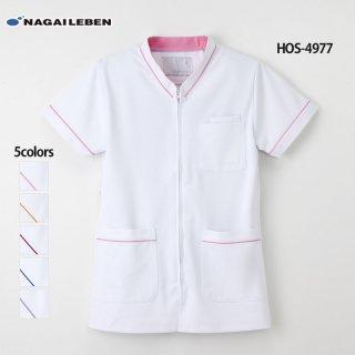 男女兼用ジップスクラブ(ナガイレーベン)HOS-4977