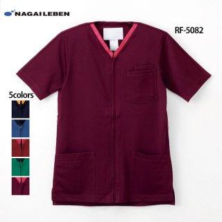 男女兼用ジップスクラブ(ナガイレーベン)RF-5082|スクラブ・白衣(ナース服・看護服)などのメディカルウェア・ユニフォーム・ワーキングウェアの通販【スターク】