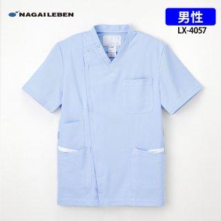 男子スクラブ(ナガイレーベン)LX-4057|スクラブ・白衣(ナース服・看護服)などのメディカルウェア・ユニフォーム・ワーキングウェアの通販【スターク】