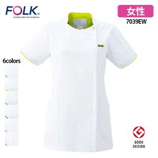 《レディース》SEK制菌 ジップスクラブ(FOLK/フォーク)7039EW