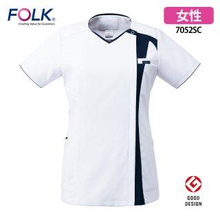 《レディース》ジップスクラブ(FOLK/フォーク)7052SC