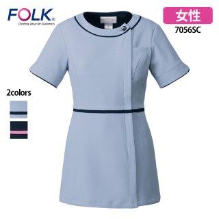 《レディース》チュニック(FOLK/フォーク)7056SC|スクラブ・白衣(ナース服・看護服)などのメディカルウェア・ユニフォーム・ワーキングウェアの通販【スターク】