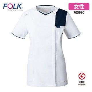 《レディース》ジップスクラブ(FOLK/フォーク)7059SC