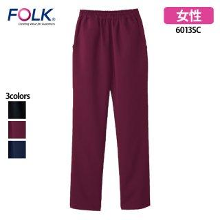 《レディース》ストレートパンツ(総ゴム)(FOLK/フォーク)6013SC