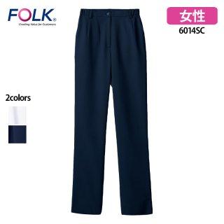 《レディース》ストレート ストレッチ パンツ(脇ゴム)(FOLK/フォーク)6014SC