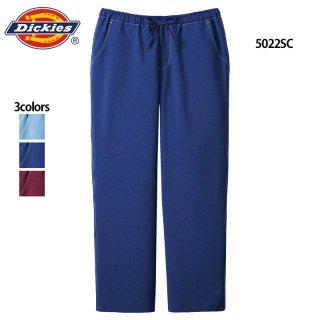 《男女兼用》ディッキーズ シャンブレー ストレートパンツ(Dickies/ディッキーズ)5022SC