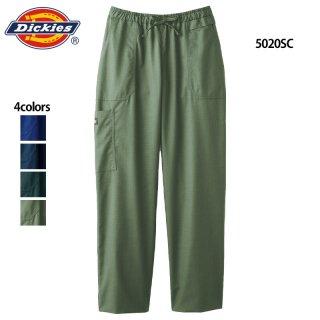 《男女兼用》ディッキーズ リップストップ カーゴパンツ(Dickies/ディッキーズ)5020SC