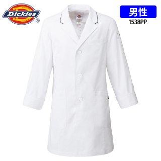 《メンズ》ディッキーズ シングル ドクターコート(Dickies/ディッキーズ)1538PP|スクラブ・白衣(ナース服・看護服)などのメディカルウェア・ユニフォーム・ワーキングウェアの通販【スターク】