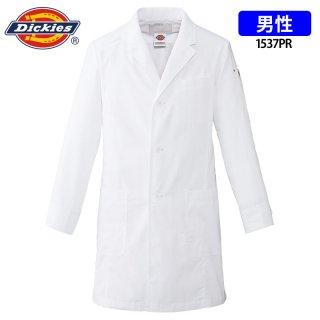 《メンズ》ディッキーズ リップストップ シングル ドクターコート(Dickies/ディッキーズ)1537PR|スクラブ・白衣(ナース服・看護服)などのメディカルウェア・ユニフォーム・ワーキングウェアの通販【スターク】