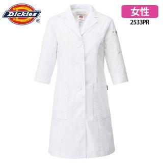 《レディース》ディッキーズ リップストップ 七分袖シングル ドクターコート(Dickies/ディッキーズ)2533PR|スクラブ・白衣(ナース服・看護服)などのメディカルウェア・ユニフォーム・ワーキングウェアの通販【スターク】