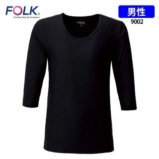 《メンズ》スクラブインナー カットソー(8分袖)(FOLK/フォーク)9002