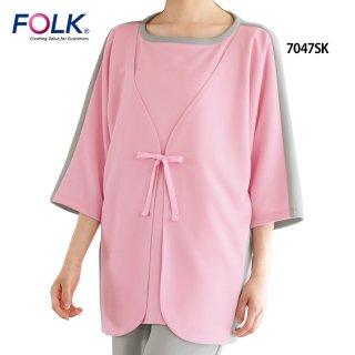 《男女兼用》マンモグラフィー対応検診衣(FOLK/フォーク)7047SK|スクラブ・白衣(ナース服・看護服)などのメディカルウェア・ユニフォーム・ワーキングウェアの通販【スターク】