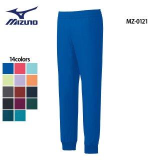 《男女兼用》クールマックス ジョガーパンツ(MIZUNO/ミズノ)MZ-0121 スクラブ・白衣(ナース服・看護服)などのメディカルウェア・ユニフォーム・ワーキングウェアの通販【スターク】