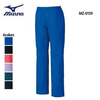 《男女兼用》クールマックス イージーパンツ(MIZUNO/ミズノ)MZ-0159