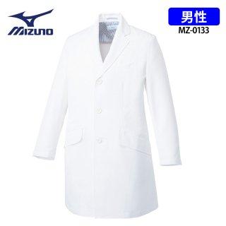 《メンズ》ヘリンボーン チェスターコート(MIZUNO/ミズノ)MZ-0133|スクラブ・白衣(ナース服・看護服)などのメディカルウェア・ユニフォーム・ワーキングウェアの通販【スターク】