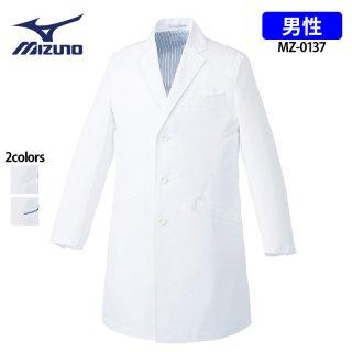 《メンズ》シングル ドクターコート(MIZUNO/ミズノ)MZ-0137|スクラブ・白衣(ナース服・看護服)などのメディカルウェア・ユニフォーム・ワーキングウェアの通販【スターク】