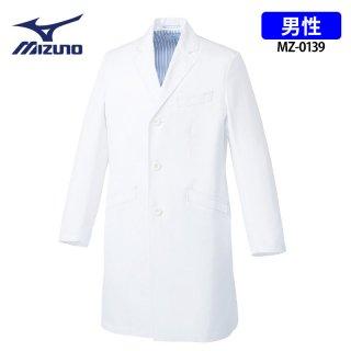 《メンズ》シングル ドクターコート(MIZUNO/ミズノ)MZ-0139|スクラブ・白衣(ナース服・看護服)などのメディカルウェア・ユニフォーム・ワーキングウェアの通販【スターク】