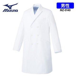 《メンズ》ダブル ドクターコート(MIZUNO/ミズノ)MZ-0140|スクラブ・白衣(ナース服・看護服)などのメディカルウェア・ユニフォーム・ワーキングウェアの通販【スターク】