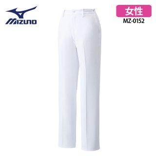 《レディース》スタンダードパンツ(MIZUNO/ミズノ)MZ-0152 スクラブ・白衣(ナース服・看護服)などのメディカルウェア・ユニフォーム・ワーキングウェアの通販【スターク】