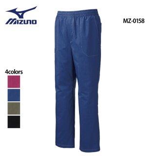 《男女兼用》リップストップ スクラブパンツ(MIZUNO/ミズノ)MZ-0158