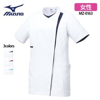 《レディース》SEK制菌 ジャケット(MIZUNO/ミズノ)MZ-0163