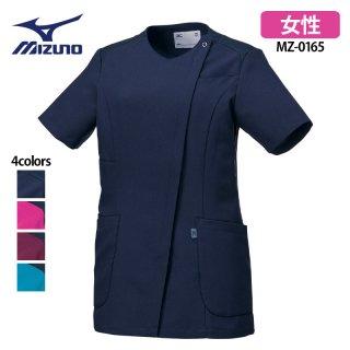 《レディース》ジップアップ スクラブ ジャケット(MIZUNO/ミズノ)MZ-0165