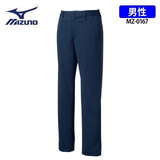 《メンズ》ジャージ パンツ(MIZUNO/ミズノ)MZ-0167 スクラブ・白衣(ナース服・看護服)などのメディカルウェア・ユニフォーム・ワーキングウェアの通販【スターク】